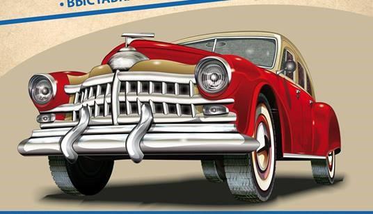 В парке «Академический» состоится выставка ретро-автомобилей