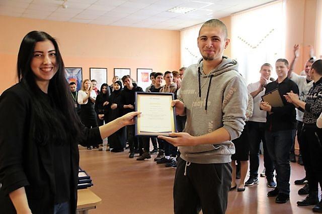 В образовательном комплексе «Юго-Запад» прошел конкурс «Лучший по профессии»