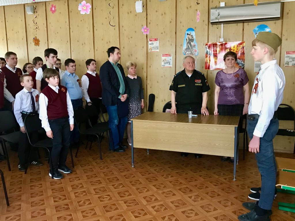 В школе № 45 устроили концерт в честь Дня Победы