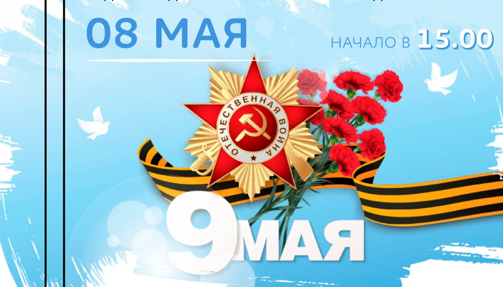 В библиотеке № 182 состоится концерт в честь Дня Победы