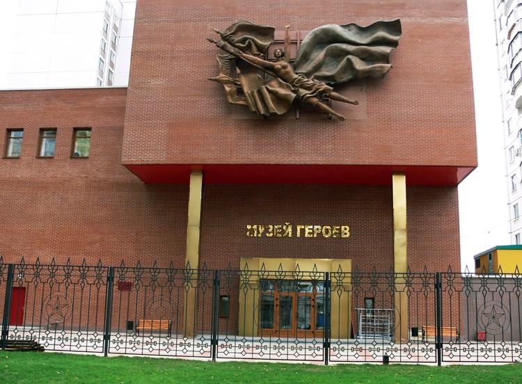 В Музее Героев пройдет презентация книги о Русской Арктике и встреча с ее автором