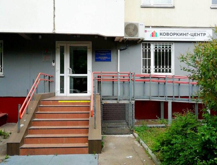 В коворкинг-центре НКО пройдет консультация по онкозаболеваниям