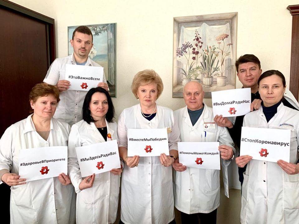Больница им. В.В. Виноградова благодарит москвичей, которые остаются дома