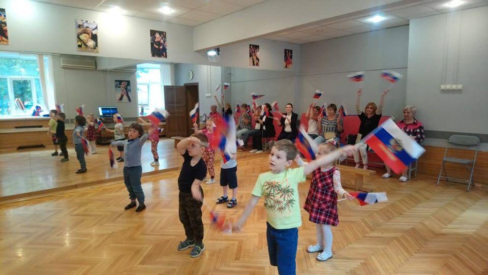 Интерактивный праздник «Равнение на флаг» прошел в центре спорта «Орион»