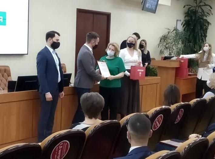 Специалист филиала «Академический» получила благодарственное письмо от министра Правительства Москвы