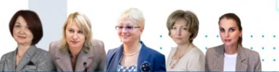 Участниками Московского педагогического форума стали учителя школы №45